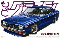 アオシマ1/24 もっとグラチャン シリーズ330 セドリック