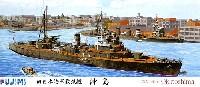 フジミ1/700 特シリーズ旧日本海軍 敷設艦 沖島