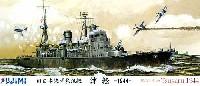 フジミ1/700 特シリーズ旧日本海軍 敷設艦 津軽 1944年