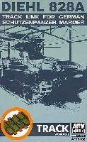 AFV CLUB1/35 AFV シリーズ (キャタピラ)マルダー歩兵戦闘車用 連結式キャタピラ (DIEHL 828A)