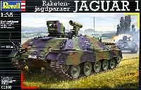 レベル1/35 ミリタリー対戦車ミサイル車輌 ヤーグワール 1
