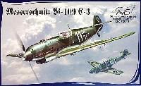 ミクロミル1/72 エアクラフト プラモデルメッサーシュミット Bf-109C-3