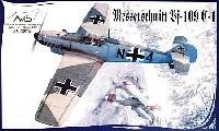 ミクロミル1/72 エアクラフト プラモデルメッサーシュミット Bf-109C-1
