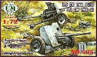 ユニモデル1/72 AFVキットドイツ 3.7cm PAK35/36 対戦車砲 & 4.2cm PAK41 ゲルリッヒ砲