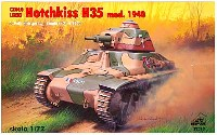 オチキス H35 軽戦車 後期型 (1940年 フランス戦)