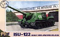 PST1/72 AFVモデルロシア ISU-122 重駆逐戦車