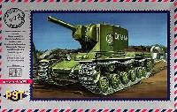 ロシア KV-2 重戦車 ドレッドノート