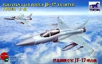ブロンコモデル1/48 エアクラフト プラモデルパキスタン空軍 JF-17 ジェット戦闘機