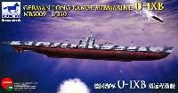 ドイツ Uボート U-9B型 潜水艦 (遠洋型)
