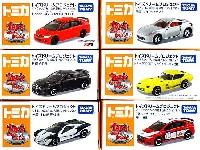 トミカ あこがれの名車セレクション 2 (6車種セット)