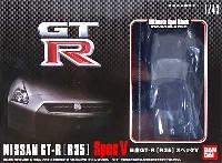 ニッサン GT-R R35 スペックV (アルティメイト オパールブラック)