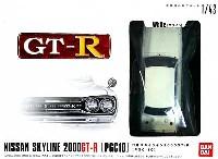 ニッサン スカイライン 2000GT-R PGC10 (ホワイト)