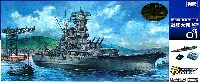 戦艦 大和