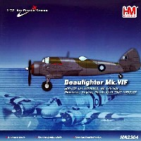 ボーファイター Mk.6F 南太平洋戦線