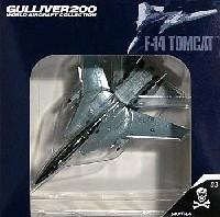 ワールド・エアクラフト・コレクション1/200スケール ダイキャストモデルシリーズF-14B トムキャット VF-103 ジョリーロジャース AA103 1997年
