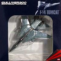 ワールド・エアクラフト・コレクション1/200スケール ダイキャストモデルシリーズF-14A トムキャット VF-154 ブラックナイツ NF100 2003年