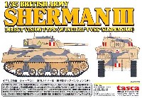 イギリス陸軍 シャーマン 3 直視バイザー型 (極初期型サスペンション付)