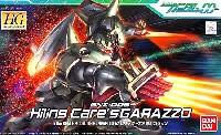 バンダイHG ガンダム00GNZ-005 ガラッゾ (ヒリング・ケア専用機)
