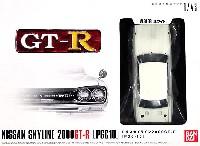 ニッサン スカイライン 2000GT-R (PCG10) ホワイト