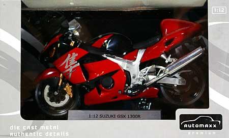 スズキ GSX1300R ハヤブサ (レッド)完成品(アオシマ1/12 完成品バイクシリーズNo.0079911)商品画像