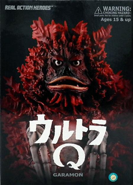 ガラモンフィギュア(メディコム・トイREAL ACTION HEROESNo.340)商品画像