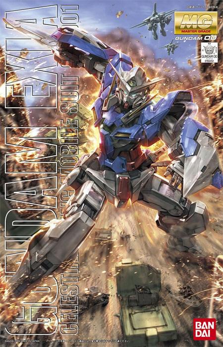 GN-001 ガンダム エクシアプラモデル(バンダイMASTER GRADE (マスターグレード)No.5061586)商品画像
