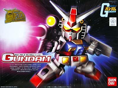 RX-78-2 ガンダム (アニメカラー)プラモデル(バンダイSDガンダム BB戦士No.329)商品画像