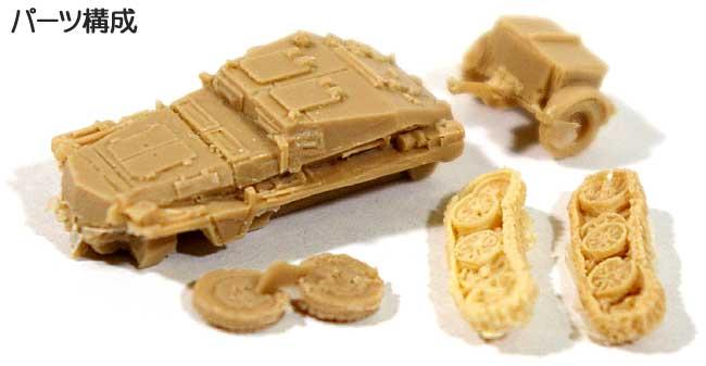Sd.Kfz.252 軽装甲弾薬トラックレジン(紙でコロコロ1/144 ミニミニタリーフィギュアNo.077)商品画像_1