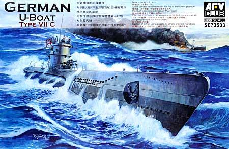 ドイツ海軍 潜水艦 Uボート タイプ 7Cプラモデル(AFV CLUB1/350 潜水艦No.SE73503)商品画像