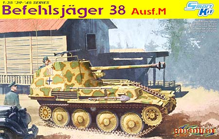 マーダー 3 M型 指揮車輌型 (Befehlsjager 38 Ausf.M)プラモデル(サイバーホビー1/35 AFV シリーズ (