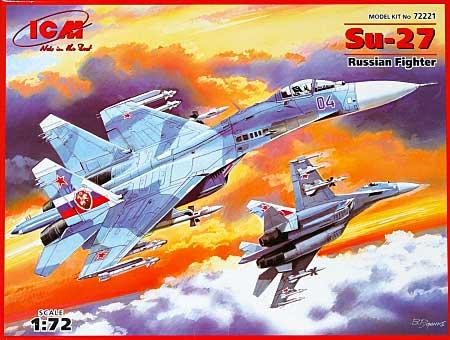 ロシア Su-27 フランカープラモデル(ICM1/72 エアクラフト プラモデルNo.72221)商品画像