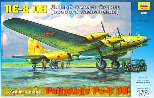 ペトリャコフ Pe-8 ON スターリン機プラモデル(ズベズダ1/72 エアクラフト プラモデルNo.7280)商品画像