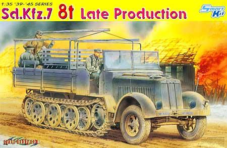 Sd.Kfz.7 8t ハーフトラック 後期生産型プラモデル(サイバーホビー1/35 AFV シリーズ (