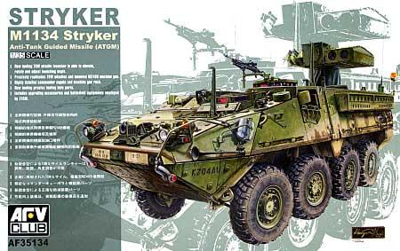 M1134 ストライカー ATGMプラモデル(AFV CLUB1/35 AFV シリーズNo.AF35134)商品画像