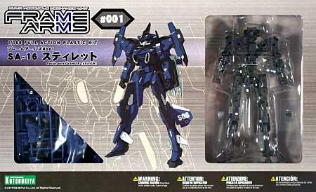 SA-16 スティレットプラモデル(コトブキヤフレームアームズ (FRAME ARMS)No.#001)商品画像