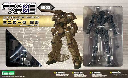 三二式一型 轟雷 (ごうらい)プラモデル(コトブキヤフレームアームズ (FRAME ARMS)No.#002)商品画像