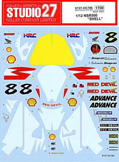 ホンダ NSR500 SHELL WGP 2001デカール(スタジオ27バイク オリジナルデカールNo.DC786)商品画像