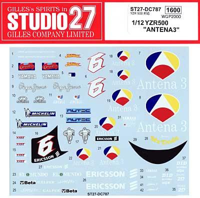 ヤマハ YZR500 ANTENA3 WGP 2000デカール(スタジオ27バイク オリジナルデカールNo.DC787)商品画像