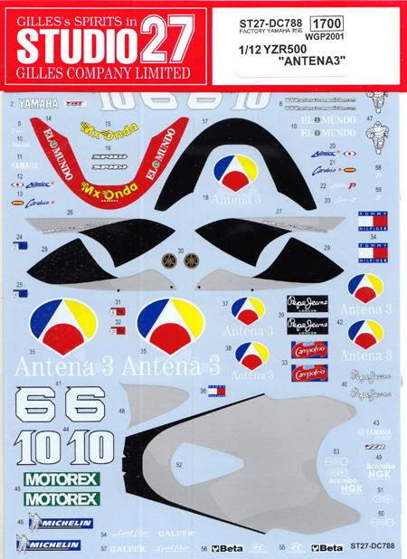 ヤマハ YZR500 ANTENA3 WGP 2001デカール(スタジオ27バイク オリジナルデカールNo.DC788)商品画像