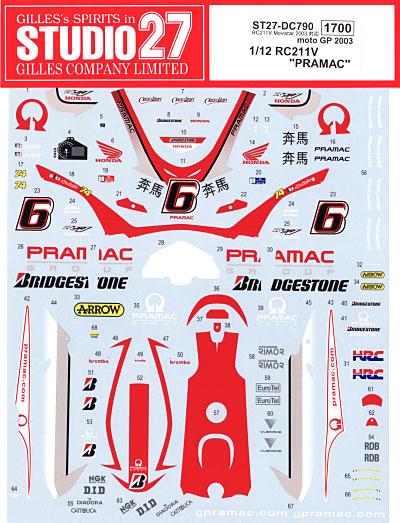 ホンダ RC211V PRAMAC moto GP 2003デカール(スタジオ27バイク オリジナルデカールNo.DC790)商品画像