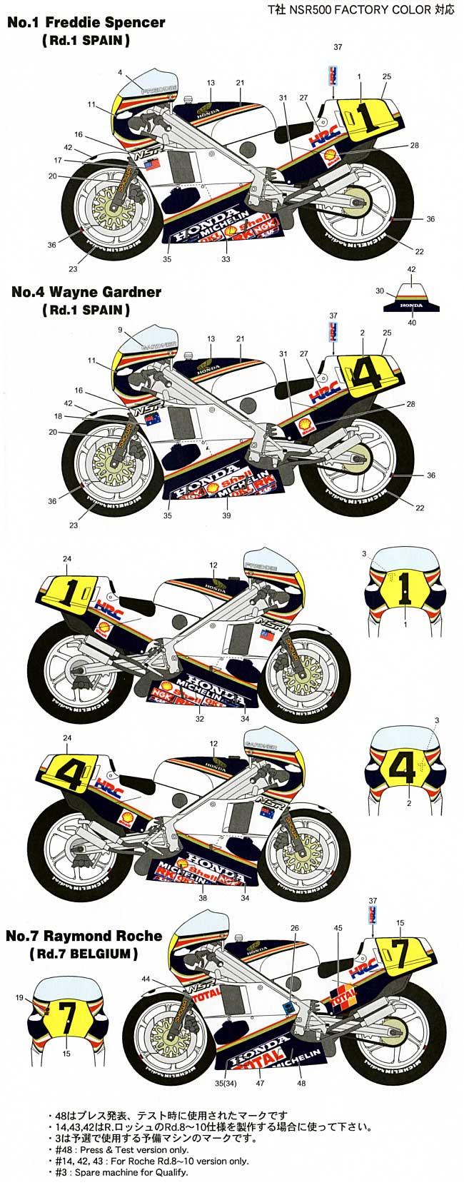 ホンダ NSR500 WGP 1986 デカールデカール(スタジオ27バイク オリジナルデカールNo.DC793)商品画像_1