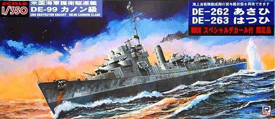 WW2 アメリカ海軍 護衛駆逐艦 カノン級プラモデル(ピットロード1/350 スカイウェーブ WB シリーズNo.WB008)商品画像