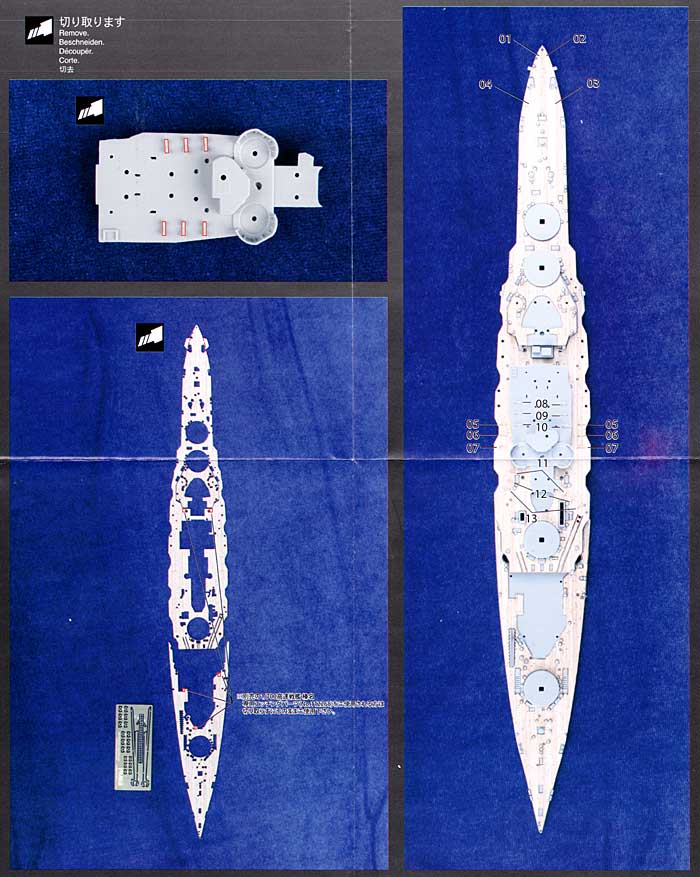 日本海軍高速戦艦 榛名 専用木甲板シール甲板シート(フジミ1/700 グレードアップパーツシリーズNo.009)商品画像_2