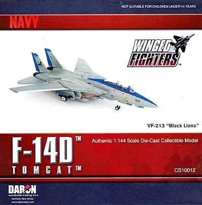 F-14D トムキャット U.S.NAVY VF-213 ブラックライオンズ完成品(ダロンウイングド ファイターズNo.CS10012)商品画像