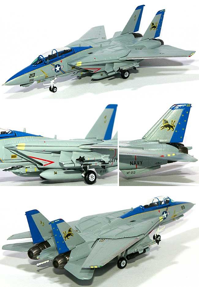 F-14D トムキャット U.S.NAVY VF-213 ブラックライオンズ完成品(ダロンウイングド ファイターズNo.CS10012)商品画像_1