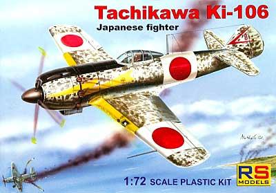 立川 キ-106 試作戦闘機 日本陸軍航空隊/満州国空軍プラモデル(RSモデル1/72 エアクラフト プラモデルNo.92058)商品画像