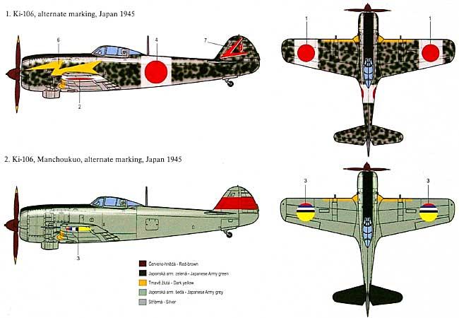 立川 キ-106 試作戦闘機 日本陸軍航空隊/満州国空軍プラモデル(RSモデル1/72 エアクラフト プラモデルNo.92058)商品画像_1