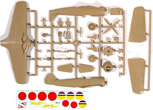 立川 キ-106 試作戦闘機 日本陸軍航空隊/満州国空軍プラモデル(RSモデル1/72 エアクラフト プラモデルNo.92058)商品画像_2