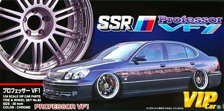 プロフェッサー VF1 (20インチ)プラモデル(アオシマ1/24 VIPカー パーツシリーズNo.旧082)商品画像