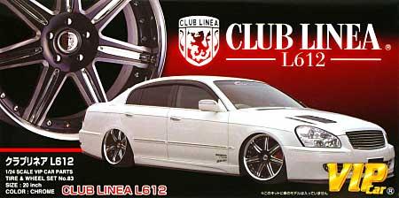 クラブリネア L612 (20インチ)プラモデル(アオシマ1/24 VIPカー パーツシリーズNo.旧083)商品画像